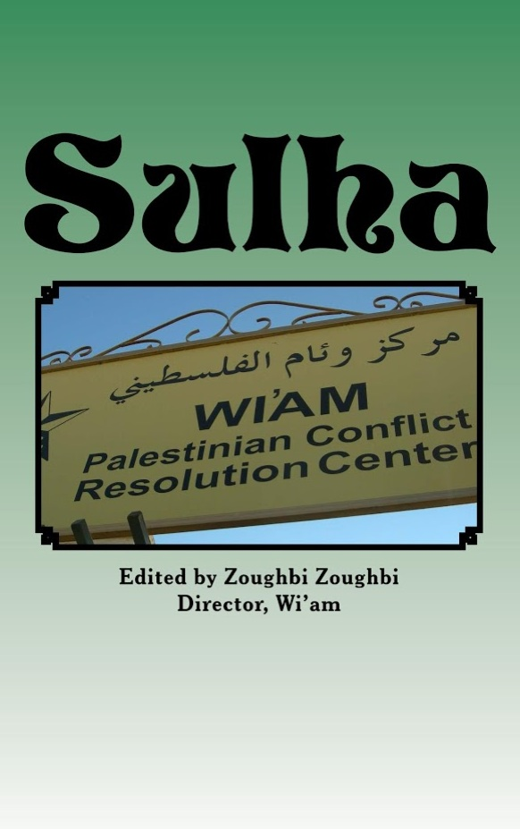 Sulha Cover